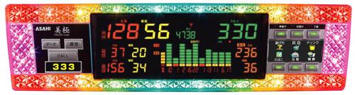 美極  2011年9月販売終了