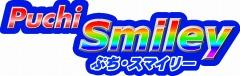 ぷち・スマイリー 2005年3月販売終了