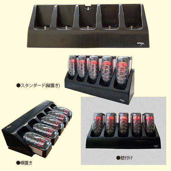 アピローゼサイン専用充電器HP3
