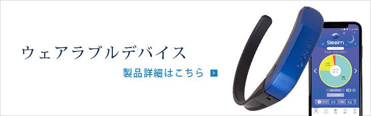 電解液漏液検査装置
